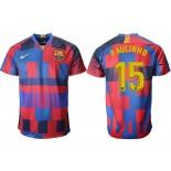 2018/19 Barcelona #15 PAULINHO 20th Anniversary Stadium Soccer Jersey